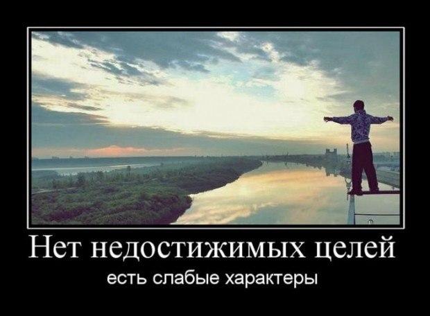 ВСЕЛЕНСКАЯ ОТРЕШЕННОСТЬ...